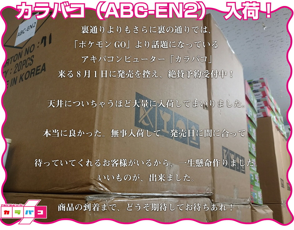 �������ABC-EN2������