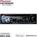 Pioneer Ipod Car Pioneer Carrozzeria 1 Din Car
