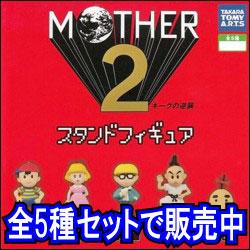 MOTHER2 ������ɥե����奢