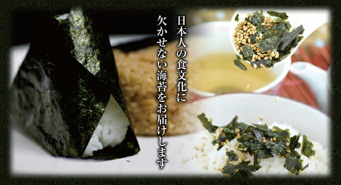 京都あきつや タイトル