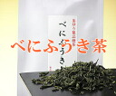 I ふうき green tea-Kettle roasted made of hand-picked tea leaves, a rich tea (I ふうき tea) 50 g from Shizuoka 100% (am)