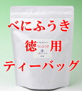 Beniya ふうき green tea tea bag value pack 60 pieces with long rich tea party (I ふうき tea) (am)