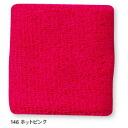 Solid color wrist band /Printstar #00550-RSB
