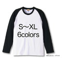 5.0 oz athle UNITED ATHLE #5407-01 / lagranlongsleeb T shirt.