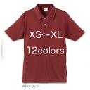 4.3oz dry polo shirt (5883-01 XS - XL)/ ユナイテッドアスレ # plain fabrics)