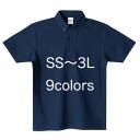 Button-down polo shirt printstar print star #00197-BDP plain office