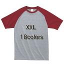 Raglan t-shirt (Size XXL) and printed star Printstar #00137-RSS plain