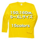Color T-shirt (150.160 centimeters, adult S - XL) print star Printstar #00101-LVC plain fabric SSpopular03mar13_mensfashion which there is no heavyweight long sleeves lib in