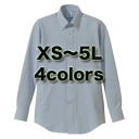 4.7 oz. dry t/c long sleeve shirts (button-down) XS-XL /UNITEDATHLE #5525-01 plain