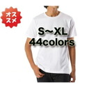 5.0 oz T shirt (S-XL ) athle #5401-01 plain