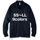 Jersey jacket SS-LL / glimmer glimmer #00332-JSJ plain