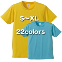 4.1 oz dry T shirt ( S ~ XL) / athle #5891-01 solid