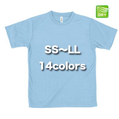 ライトドライTシャツ Glimmer #00327-LACT