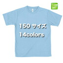 Light dry T shirt (size 150) / glimmer glimmer #00327