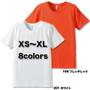 3.8 ounces of 5405-01 T/C T-shirt (XS - XL)/ ユナイテッドアスレ = UNITED ATHLE # plain fabrics