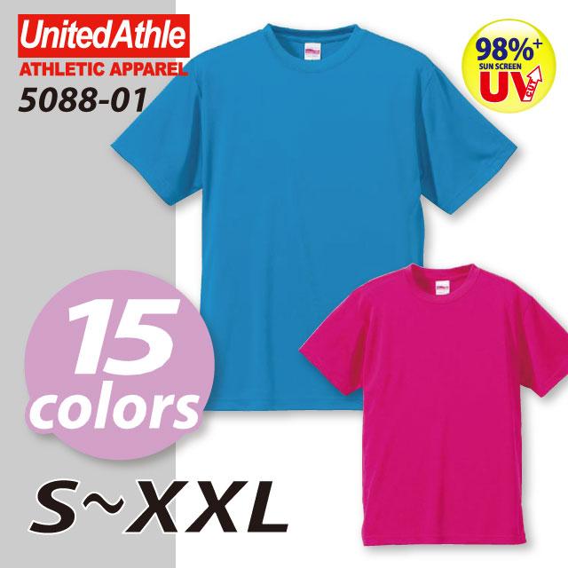 4.7オンス ドライ シルキータッチTシャツ#5088-01