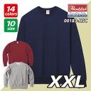 Standard trainer (XXL) #00183-NSC print star Printstar
