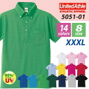 5.3 Oz dry CVC Polo ( button-down) (with pockets) 4L(XXXL) / United athle UNITED ATHLE #5051-01.