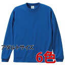 4.3 Oz dry long sleeve T shirt / athle UNITED ATHLE #5766-01.