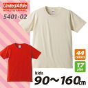 5.0 oz T shirt (90-160 cm ) athle #5401-02 plain.