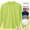 Dry Longus Reeve T-shirt SS - LL / sport glimmer#00304-ALT plain fabric