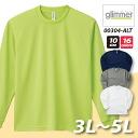 Drylongsleeb T shirt 3 L and 5 L / glimmer glimmer #00304-ALT plain