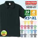 5.3 Ounces dry CVC polo shirt XS-XL / United athle UNITED ATHLE #5050-01