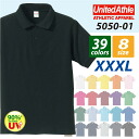 5.3 ounces of dry CVC polo shirt 4L(XXXL) / ユナイテッドアスレ UNITED ATHLE # 5050-01