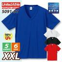 4.7 oz dry silky touch V Neck T shirt (Robledo) (XXL) #5091-01 / athle UNITED ATHLE plain.
