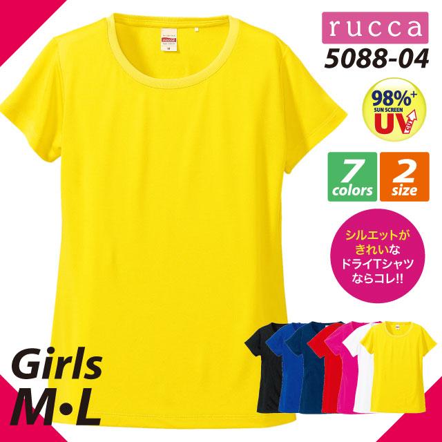 4.7オンス ドライシルキータッチXラインTシャツ rucca #5088-04