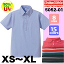 5.3 Ounces dry CVC Polo ( button-down) XS-XL / United athle UNITED ATHLE #5052-01