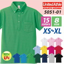 5.3 Oz dry CVC Polo ( button-down) (Pocket) and United athle UNITED ATHLE #5051-01.
