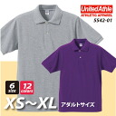 7.6 ounces of short sleeves polo shirt / ユナイテッドアスレ UNITED ATHLE #5542-01 plain fabric LFP0801