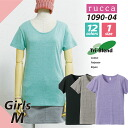 4.4 ounces of try blend T-shirt 〈 girls 〉 rucca # 1090-04
