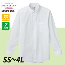 Broad button-down shirt long sleeves (4L) /printstar print star #00804-BLS is plain