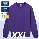 Crew neck light trainer (XXL) and gelatin Jellan #00219-MLC plain