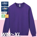 Crew neck light trainer (Men's S - XL, Lady's M)/ ジェラン Jellan # 00219-MLC plain fabric