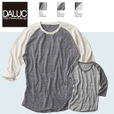 Long T-shirt #DM103 AuthenticTry-blend3/4T-shirts d'Arc DALUC