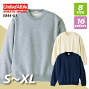 10.0 ounces of crew neck sweat shirt (pile) S - XL / ユナイテッドアスレ UNITED ATHLE #5044-01 plain fabric sweat-setup