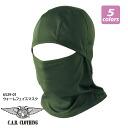 Warm face mask / J.S.D.F. 6529