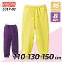 10.0 Oz. sweatpants small size (110・130, 150 cm) / United sure UNITED ATHLE #5017-02 plain sweat-setup
