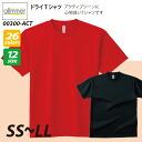 Dry T shirt Men's SS-LL, ウィメンズドライ T shirt Lady's S-L / glimmer glimmer #00300-ACT, 00301-ACW plain