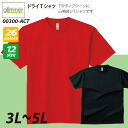 Dry T-shirt Men's 3L - 5L / sport glimmer#00300-ACT