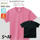 Dry T-shirt Lady's S - M / sport glimmer#00301-ACW