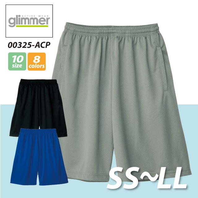 ドライハーフパンツ Glimmer #00325-ACP