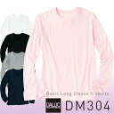 Basic long sleeve T shirt / d'Arc DALUC #DM304 plain