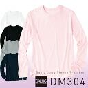 Basic long sleeve T shirt / d'Arc DALUC #DM304 plain