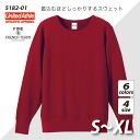 8.4 oz fine French Terry crew neck sweatshirts (pile) S-XL / United sure UNITED ATHLE #5182-01 plain