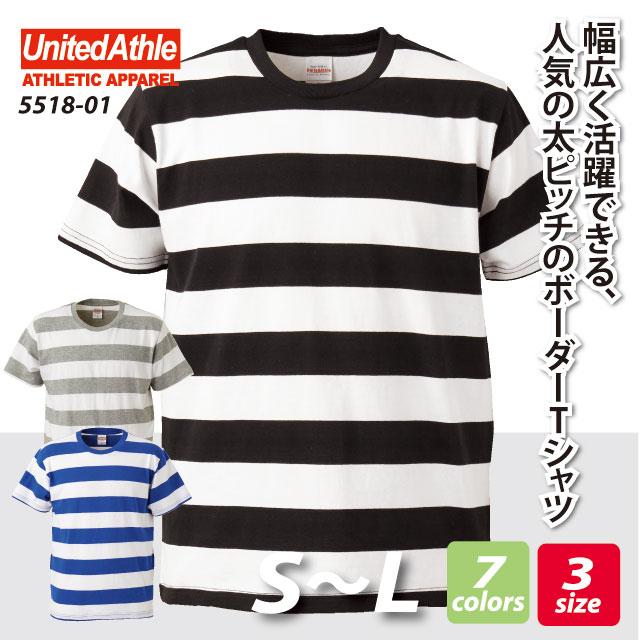 5.0オンス ボールドボーダーショットスリーブTシャツ #5518-01