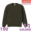 10.0 ounces of CVC crew neck sweat shirts (small size 150cm)/ ユナイテッドアスレ UNITED ATHLE #5928-01)